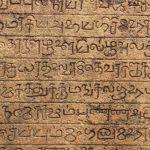 Ancient Writing Sri Lanka